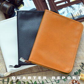 クォーターリポート QUARTER REPORT マルチケース スキャット 母子手帳ケース 通帳ケース カードケース 旅行 パスポートケース レシートケース ギフト 日本製 パスポート 通帳 ファスナー 母子手帳 合皮 おしゃれ