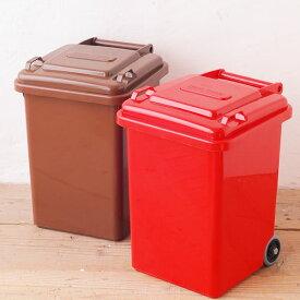 18リットル DULTON ダルトン PLASTIC TRASH CAN 18L ゴミ箱 ごみ箱 分別ゴミ箱 ダストボックス ゴミ 分別 ふた付き ふた付 フタ付き フタ付【west02_002】|おしゃれ 蓋つきゴミ箱 ふたつき キッチン 分別ごみ箱 トラッシュボックス キッチンごみ箱 くず入れ ごみ入れ 北欧