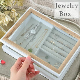 ジュエリーボックス 木製 ツートーン アクセサリーケース アクセサリー 収納 ボックス ジュエリーケース 宝石箱 整理 ディスプレイ コレクション 雑貨 北欧 かわいい おしゃれ