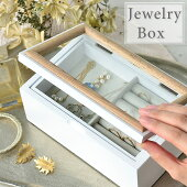 スリムジュエリーボックス木製ツートーンアクセサリーケースアクセサリー収納ボックスジュエリーケース宝石箱整理ディスプレイコレクション北欧かわいいおしゃれ