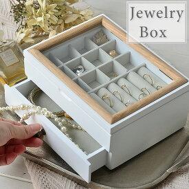 ドロワーボックス ツートーン 木製 引き出し付き ジュエリーボックス アクセサリーケース アクセサリー 収納 ボックス ジュエリーケース 宝石箱 整理 ディスプレイ コレクション 雑貨 北欧 かわいい おしゃれ
