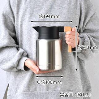 リバーズサーモジャグキートステンレス製保温ポット真空二重構造ポット魔法瓶保温コーヒーポット保温保温ポットおしゃれ魔法瓶ポットレトロ北欧卓上ポットアウトドアRIVERS真空断熱ポットバキュームジャグ