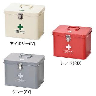 ファーストエイドボックスメディコ救急箱スチール仕切り付トレー付取手付きおしゃれ薬箱薬入れ薬ケース救急ボックス収納ボックスツールボックス道具箱防災グッズかわいい