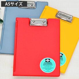 penco クリップボード A5 クリップファイル クリップボード バインダー DP058 ペンコ かっこいい かわいい ミニサイズ オシャレ ボード 新生活 文房具 会議 打ち合わせ