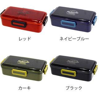 サブヒロモリフォルトナ4点ロック1BOXランチお弁当箱メンズ大人大容量日本製PUN2471830mlランチボックス弁当箱おしゃれ電子レンジ対応食洗機対応