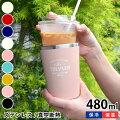 【40代女性】コーヒー好きのママ友へのプチギフト!カップごと入れられるタンブラーを贈りたい!