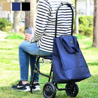 cocoroショッピングカート椅子付き保冷保温トートバッグ軽量折りたたみキャリーカートキャリーバッグクーラーバッグエコバッグマイバッグショッピングバッグ保冷カートレジ袋アウトドアおしゃれかわいいレップREP