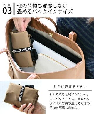 cocoro携帯保冷バッグ折りたたみコンパクト保冷保温トート縦長エコバッグ買い物袋ショルダーバッグナイロンレディースメンズ斜めがけ大人おしゃれかっこいい