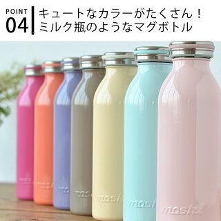 マグボトルおしゃれmosh!モッシュボトル450ml軽量水筒おしゃれステンレスボトルステンレスタンブラー真空断熱かわいい保冷保温直飲みステンレスダイレクトミルク真空2重構造超軽量