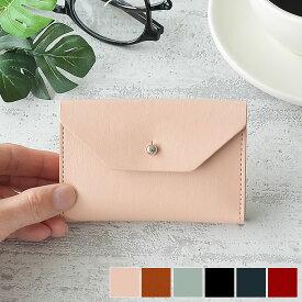 Foldable Card Wallet カードケース Funnymade カードホルダー パスケース ミニ財布 保険証 クレジットカード ポイントカード suica pasmo おしゃれ かわいい 大人 シンプル ミニ財布 レディース