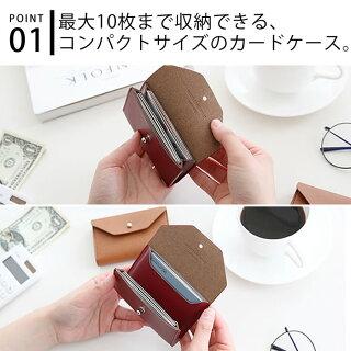 FoldableCardWalletカードケースFunnymadeカードホルダーパスケース保険証クレジットカードポイントカードsuicapasmoおしゃれかわいい大人シンプル