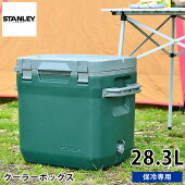 スタンレークーラーボックスCOOLERBOX28.3L保冷大容量大型ハードクーラーアウトドアキャンプ運動会レジャー保冷力かっこいいおしゃれSTANLEY