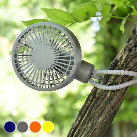 ベビーカー 扇風機 PIERIA おでかけファン FSU-92B 充電式 ハンディファン 熱中症対策 手持ち扇風機 アウトドア 屋外 チャイルドシート 車内 扇風機 巻き付け くねくね 三脚 スタンド 小型 デスクファン