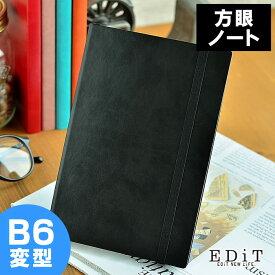エディット 方眼ノート B6 マークス 5mm方眼 ノート 大人かわいい おしゃれ オシャレ かわいい カワイイ 日記 ビジネス シンプル ゴムバンド 人気 おすすめ 可愛い スピン EDI-NB06