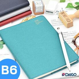 手帳 2020年 メロウ B6 スケジュール帳 DAIGO ダイゴー 12月始まり 月曜始まり ウィークリー 大人かわいい MILL E7436 E7437 E7481 E7540