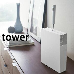 カーペットクリーナースタンド タワー tower 粘着クリーナー 収納 粘着カーペットクリーナー コロコロ 粘着式クリーナー タワーシリーズ スペアテープ スチール ホワイト ブラック おしゃれ