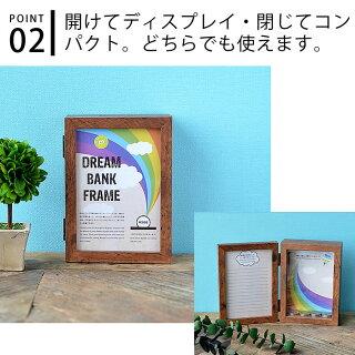 フォトフレームドリームバンクフレームDREAMBANKFRAMEマグネットmagnet置き型写真立てアクリル貯金箱スタンドおしゃれリビングギフト500円玉ポストカード木目