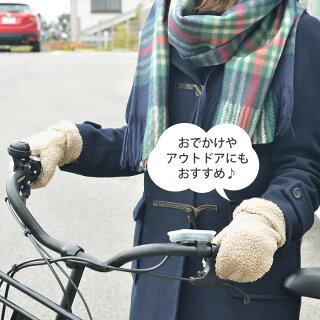 手袋ミトンスマホ対応防寒レディースボアミトン裏起毛グローブ自転車かわいい暖かいスリットおすすめもこもこ冬小物おしゃれ通勤通学