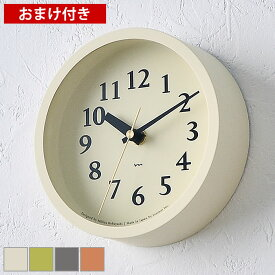 タカタレムノス lemnos 電波時計 エム クロック m clock MK14-04 掛け時計 置き時計 時計 壁掛け 置時計 おしゃれ かわいい アイボリー ピンク グリーン グレー シンプル 北欧 レムノス 置き掛け兼用時計 日本製 プレゼント ギフト