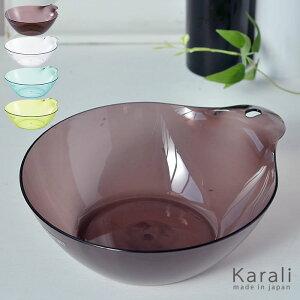 風呂桶 カラリ Karali リッチェル 湯おけ 透明 おしゃれ お風呂グッズ フック すっきり オシャレ クリア 清潔 バスボウル 乾燥 高級感 お手入れ簡単 洗面器 風とおし