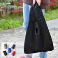 買い物袋の有料化に備えて!スーツ姿の男性にも似合う格好良いエコバックのおすすめは?