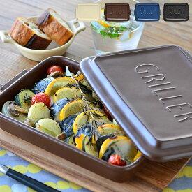 ツールズ グリラー TOOLS GRILLER 耐熱 陶器 電子レンジ 魚焼きグリル ガスレンジ グリルパン オーブン トースター 遠赤外線 ダッチオーブン 直火調理 プレート ロースター イブキクラフト