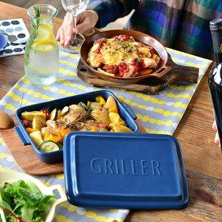 ツールズグリラーTOOLSGRILLER耐熱陶器電子レンジ魚焼きグリルガスレンジ食洗器対応グリルパンオーブントースター遠赤外線ダッチオーブン直火調理プレートロースターイブキクラフト