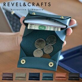 REVEL S.WALLET ミニ財布 本革 財布 牛革 ミニウォレット 小銭入れ コインケース 二つ折り財布 メンズ レディース コンパクト 手の平サイズ シンプル シック 小さい財布 極小財布 セカンド財布 レザー 日本製 レヴェル REVEL&CRAFTS