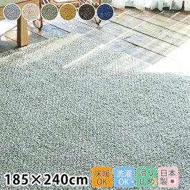 ラグ ミランジュ 185×240cm 洗える 床暖 ホットカーペット対応 日本製 3畳 シャギー 北欧 厚手 グレー おしゃれ マット 防ダニ 滑り止め付き オールシーズン 洗濯機OK 角型 シンプル スミノエ かわいい