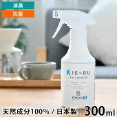 きえーる消臭スプレー300ml抗菌身の回り用天然成分100%バイオ酵素部屋トイレペット車靴玄関ベビーたばこ日本製環境ダイゼン