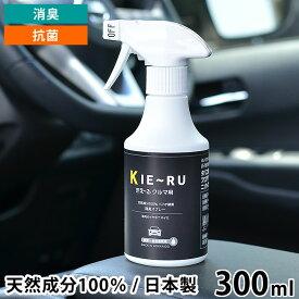 きえーる 消臭 スプレー 300ml クルマ用 抗菌 天然成分 100% バイオ酵素 車内 エアコン フィルター 車 靴 たばこ 日本製 環境ダイゼン