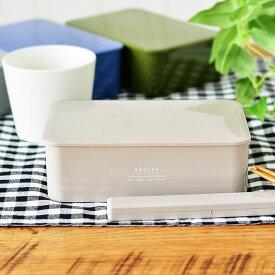 お弁当箱 レシピ ランチボックス RECIPE LUNSH BOX 1段 おしゃれ お弁当 シンプル レディース メンズ 電子レンジ対応 食洗機対応 日本製 男性 女性 かわいい おすすめ 高校生 中学生 人気 仕切り ゴムバンド
