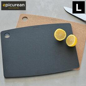 カッティングボードL epicurean エピキュリアン まな板 キッチン用品 調理器具 食洗機対応 耐熱 丈夫 強い 薄型 速乾 リサイクル素材 おしゃれ かわいい サービングボード アメリカ製