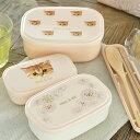 ポール&ジョー ランチボックス 3Pセット 弁当箱 お弁当箱 女子 大人 一段 おしゃれ 高校生 日本製 シール容器 電子レ…