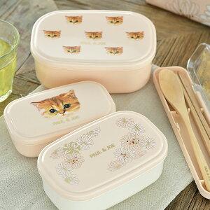 ポール&ジョー ランチボックス 3Pセット 弁当箱 お弁当箱 女子 大人 一段 おしゃれ 日本製 シール容器 電子レンジ 対応 OK 入れ子 コンパクト PAUL&JOE ランチ グッズ ネコ 猫 かわいい 通勤 通