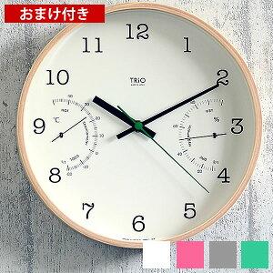【Lemnos/レムノス】 TRiO トゥリオ 掛け時計 温度計 温湿度計 雑貨 北欧 おしゃれ 壁掛け 壁掛け時計