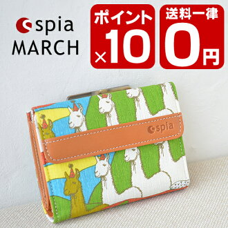 / fashion / SPIA / pouch /02P02Mar14 which pouch wallet / peer / wallet / folio wallet / leather wallet / has a cute