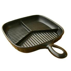【1個】万古焼耐熱仕切りパン 24×32×4cm 四角 スクエア 持ち手付 万古焼 耐熱 耐熱調理 仕切り フライパン ヘルシー ジューシー グリル パン グリルパン スキレット