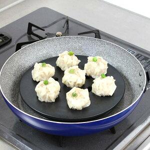 【ギリギリ超特価!!】【1個】フライパンで簡単蒸し料理 日本製 耐熱陶器 蒸し器 フライパン 径21cm 黒 簡単調理 蒸し料理 温野菜 ゆで卵 便利 サラダ 蒸し鶏 蒸しパン 蒸し野菜 しゅうまい 肉