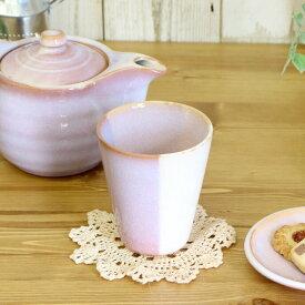 【1個】Shikisaiカップピンクパープル 萩焼 Shikisai 陶器 陶製 食器 日本製 国産 淡い カップ 実用的 50代 60代 70代 早割 母の日 プレゼント ギフト 贈り物