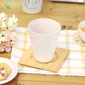 【1個】Shikisaiカップピンクベージュ 萩焼 Shikisai 陶器 陶製 食器 日本製 国産 淡い カップ 実用的 50代 60代 70代 早割 母の日 プレゼント ギフト 贈り物