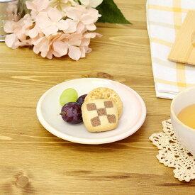 【1枚】Shikisaiまめ皿ピンクベージュ 萩焼 陶器 陶製 食器 日本製 国産 豆皿 小皿 実用的 50代 60代 70代 早割 母の日 プレゼント ギフト 贈り物