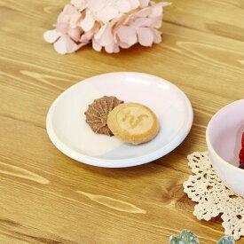 【1枚】Shikisaiまめ皿ピンクブルー 萩焼 陶器 陶製 食器 日本製 国産 まめ皿 豆皿 小皿 実用的 50代 60代 70代 早割 母の日 プレゼント ギフト 贈り物