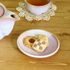 【1枚】Shikisaiまめ皿ピンクパープル 萩焼 陶器 陶製 食器 日本製 国産 可愛い 豆皿 小皿 実用的 50代 60代 70代 早割 母の日 プレゼント ギフト 贈り物