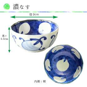 有田焼染錦型変わり小付鉢5柄組