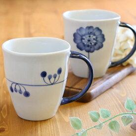 【1個】波佐見焼Flowersマグカップ 約300ml コップ シック モダン 大人 可愛い 北欧 ブルー 染付 リズム 一輪花 実用的 50代 60代 70代 早割 母の日 プレゼント ギフト 贈り物
