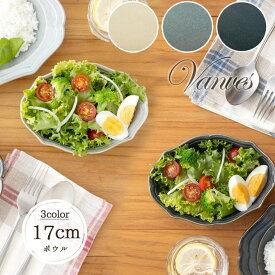 【1個】Vanves ボウル 日本製 磁器 陶磁器 器 アンティーク 食器 ボウル サラダボウル 取鉢 楕円鉢 オーバル Vanves グレー アイボリー ネイビー シンプル スープ おしゃれ かわいい 1枚 電子レンジOK 食洗機OK 17.2cm