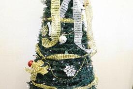 【値下げお買得品!!】【1組】Wg-3658フォールディングエレガントツリー180cm クリスマス LED フォールディングツリー 大きめ 屋内 すっきり 綺麗