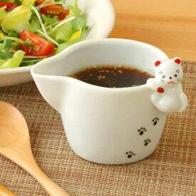 【1個】瀬戸焼よじ登り猫たれポット1個 径7.5cm 約200ml ドレッシング 調味料 だし 油 ソース とろろ かけやすい 片口 注ぎ口 ネコ 可愛い キッチンツール