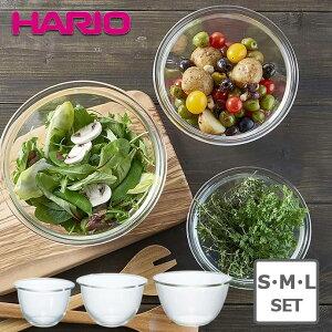 【3個set】ハリオ HARIO 耐熱ガラス製ボウル MXPN-3704 HARIO 耐熱ガラス ボウル サイズ 900ml 1.5L 2.2L 3点セット 3型セット 電子レンジ オーブン 食洗機 サラダ 調理 お菓子 製菓 下ごしらえ